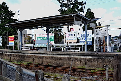 上総牛久駅01