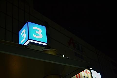 駅ロータリー2