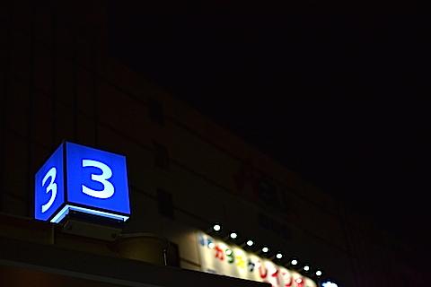 駅ロータリー1