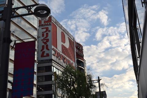 昼東京駅〜銀座09