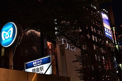 夜銀座〜東京駅12