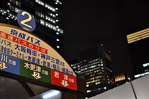 夜銀座〜東京駅55