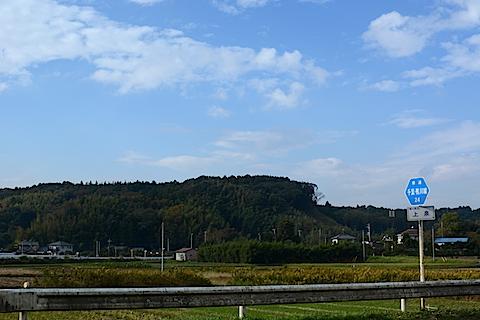 畑7100-02