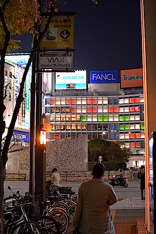 新宿夕景20
