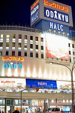 新宿夕景21