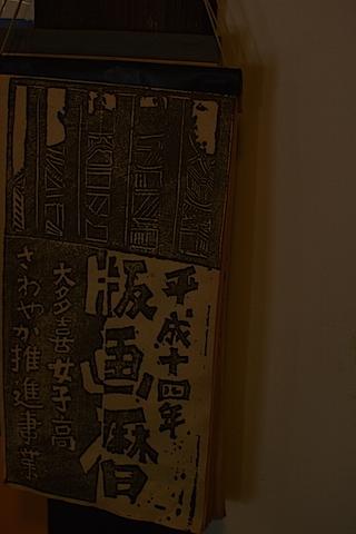 大多喜小江戸29