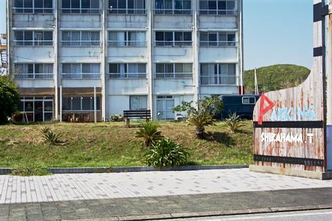シラハマアパートメント03