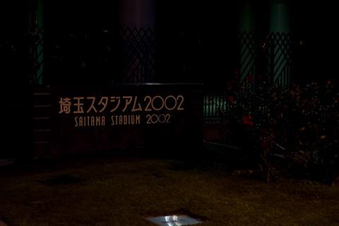 平日夜の埼スタ08