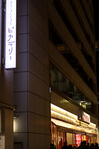 新宿ピカデリー付近35