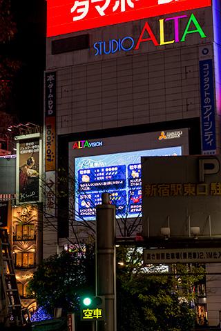新宿駅付近16