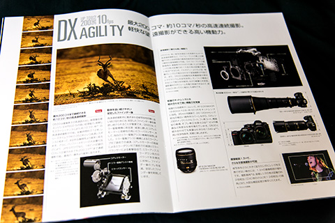 D500カタログ