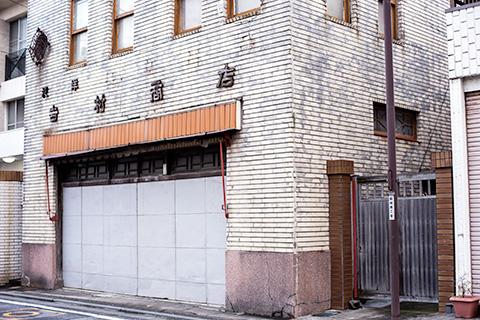 木更津レトロ02