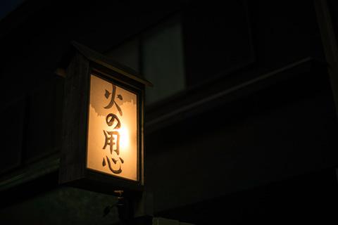 木更津レトロ21
