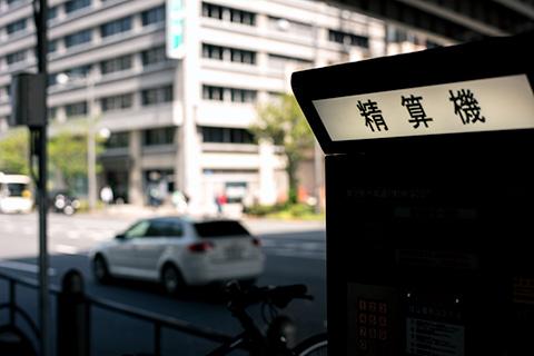 日比谷〜東京駅10