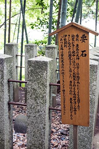 香取神宮72
