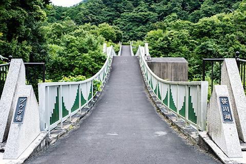 片倉ダム46
