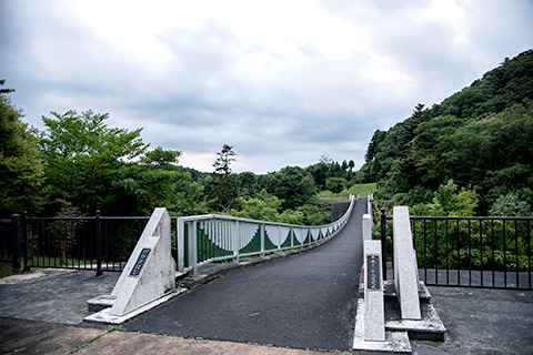 片倉ダム50
