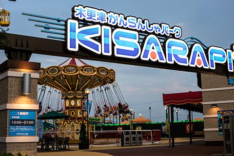 KISARAPIA18