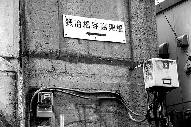 東京駅付近15