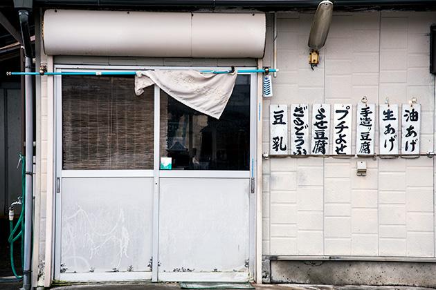 大原駅付近21