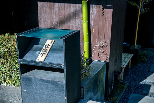 新宿〜代々木〜明治神宮15