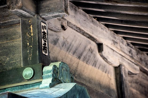 玉前神社06