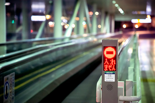 日立駅10