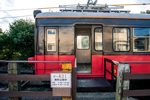 外川駅02