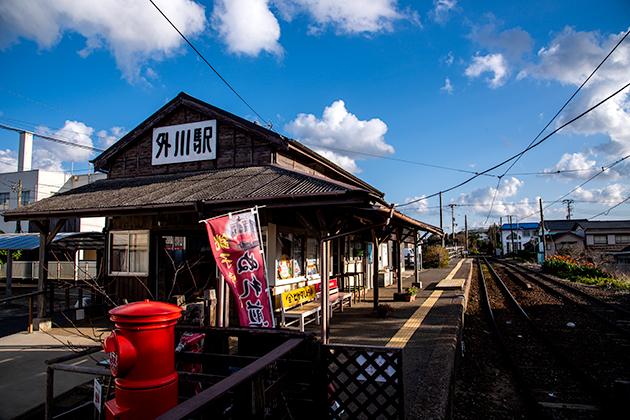 外川駅03