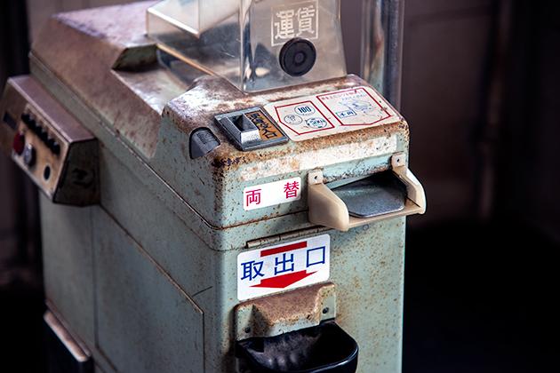 外川駅08
