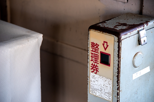 外川駅09