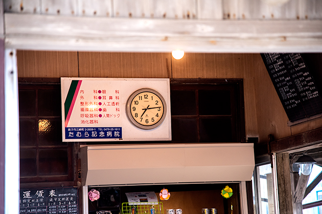 外川駅13