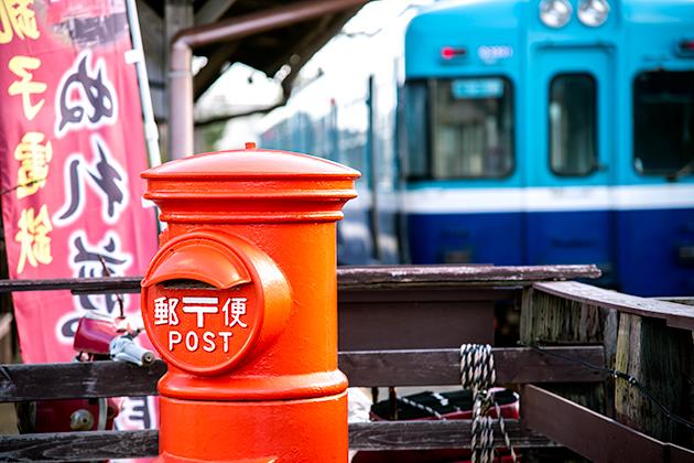 外川駅16