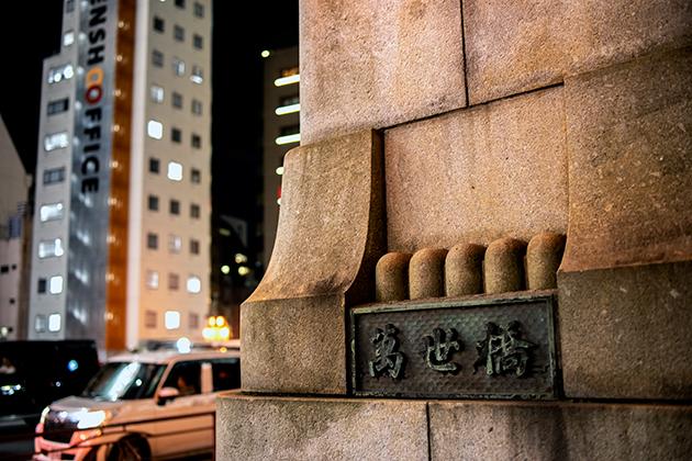 東京駅〜秋葉原駅50