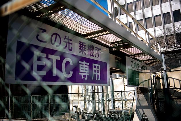 東京駅〜浜松町駅03