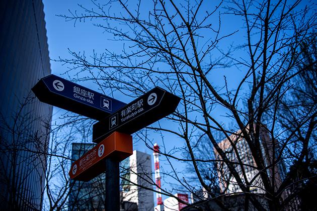 東京駅〜浜松町駅16