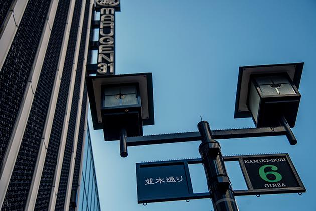 東京駅〜浜松町駅38