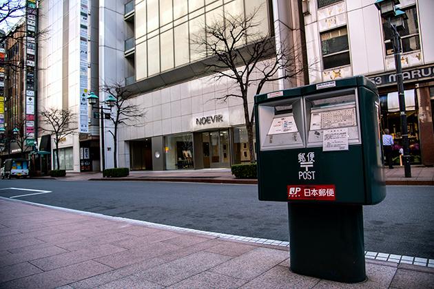 東京駅〜浜松町駅42
