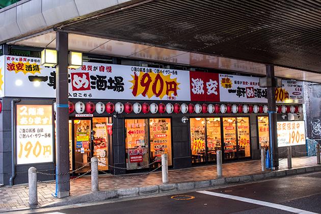 東京駅〜浜松町駅50