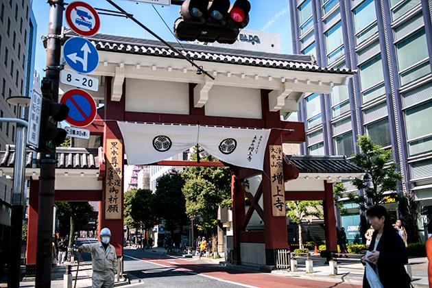 東京駅〜浜松町駅93