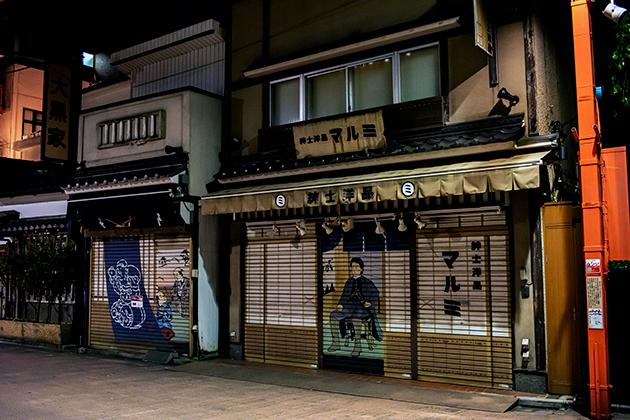 夜の浅草散歩40