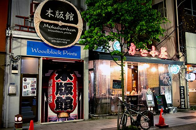 夜の浅草散歩52
