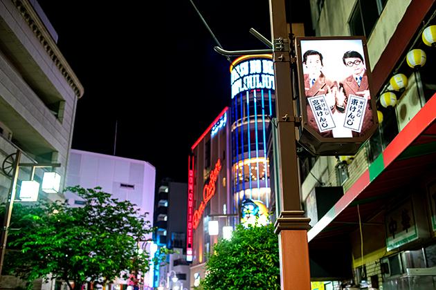 夜の浅草散歩55