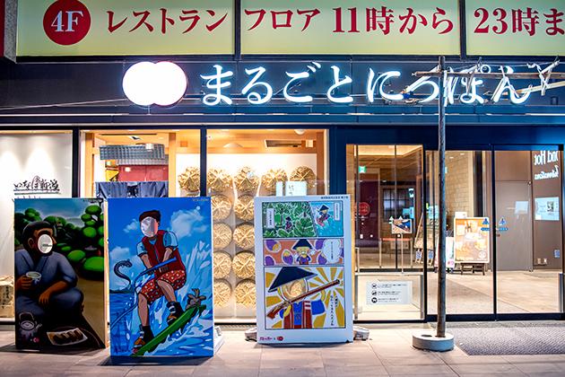 夜の浅草散歩63