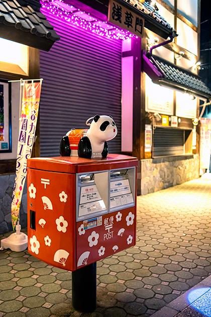 夜の浅草散歩76