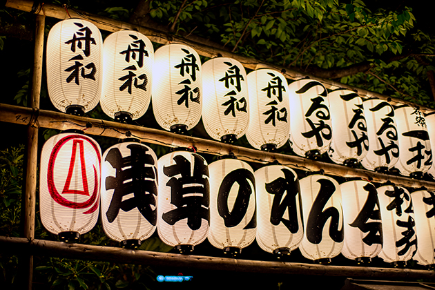 夜の浅草散歩104