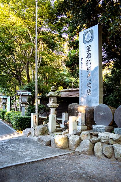 大洗磯前神社82