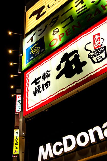横浜夜景12