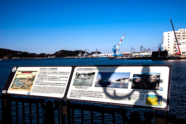 横須賀ソロツーリング27