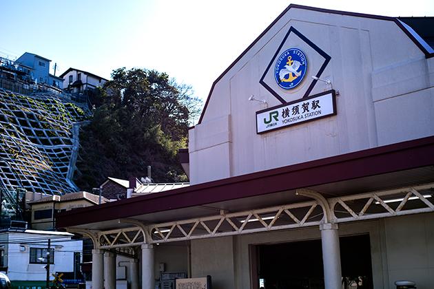 横須賀ソロツーリング44